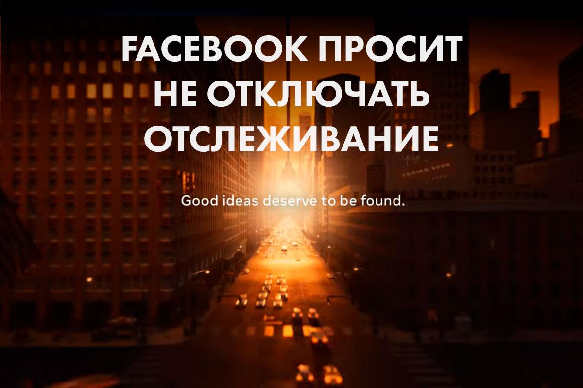 facebook хорошие идеи видео