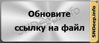 SNDeepInfo  Certificate